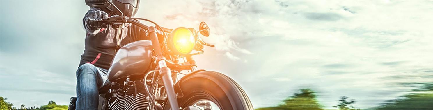 Запчасти на мотоцикл